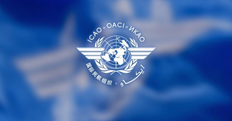 قرار مجلس المنظمة الدولية للطيران الدولي