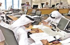 تمديد سن التقاعد في قطر إلى 65 سنة